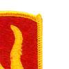 227th Field Artillery Brigade Patch | Upper Right Quadrant
