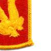 227th Field Artillery Brigade Patch | Lower Right Quadrant