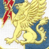 224th Military Intelligence Battalion Patch | Center Detail