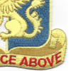 224th Military Intelligence Battalion Patch | Lower Right Quadrant