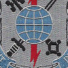 223Nd Military Intelligence Battalion Patch | Center Detail