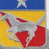 221st Cavalry Regiment Patch | Center Detail