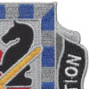 221st Military Intelligence Battalion Patch | Upper Right Quadrant