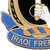 7th Cavalry Regiment Patch - Iraqi Freedom | Lower Left Quadrant