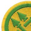 220th Military Police Brigade Patch | Upper Left Quadrant