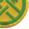 220th Military Police Brigade Patch | Lower Right Quadrant