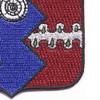 21st Quartermaster Regiment Patch | Lower Right Quadrant