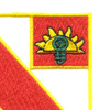 21st Field Artillery Battalion Patch | Upper Right Quadrant