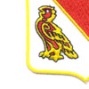 21st Field Artillery Battalion Patch | Lower Left Quadrant