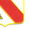 21st Field Artillery Battalion Patch | Lower Right Quadrant