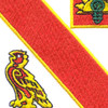 21st Field Artillery Battalion Patch | Center Detail