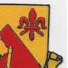 216th Field Artillery Battalion | Upper Right Quadrant