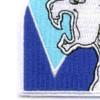 214th Aviation Battalion Patch | Lower Left Quadrant