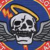 2-13th Aviation Regiment Patch | Center Detail