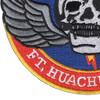 2-13th Aviation Regiment Patch | Lower Left Quadrant