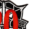 20th Special Forces Group Crest Red 20 Patch | Upper Right Quadrant