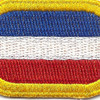 20th Special Forces Group Airborne Para Yellow Oval Patch | Center Detail