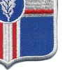 190th Airborne Glider Infantry Regiment Patch | Lower Right Quadrant
