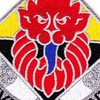 18th Military Police Brigade Patch | Center Detail