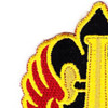 18th Field Artillery Fire Brigade Patch | Upper Left Quadrant