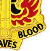 18th Field Artillery Fire Brigade Patch | Lower Right Quadrant