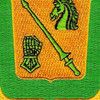 18th Cavalry Regiment Patch | Center Detail