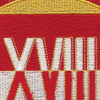 18th Airborne Field Artillery Corp Patch | Center Detail