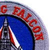 187th Fighter Wing ANG Montgomery AL Patch | Upper Right Quadrant