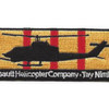187th Assault Helicopter Company Tay Nimh AH-1 Cobra Silhouette On Vietnam Service Ribbon Patch | Center Detail