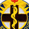 176th Medical Battalion Patch | Center Detail