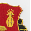 174th Field Artillery Battalion Patch | Upper Right Quadrant