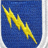 173rd Infantry Regiment Patch | Center Detail