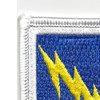 173rd Infantry Regiment Patch | Upper Left Quadrant