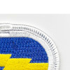173rd Infantry Regiment Oval Patch | Upper Right Quadrant
