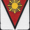 79th Engineer Battalion Patch | Center Detail