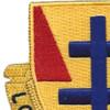 170th Field Artillery Regiment Patch | Upper Left Quadrant
