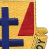 170th Field Artillery Regiment Patch | Upper Right Quadrant
