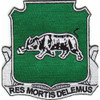 795th Tank Destroyer Battalion Patch