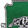 795th Tank Destroyer Battalion Patch | Upper Left Quadrant