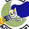 16th SOS Special Operations Squadron Patch | Center Detail