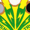 16th Psychological Operations Battalion Patch - Strength In Truth | Center Detail