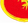 16th Military Police Group Patch Oval | Lower Left Quadrant