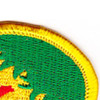 16th Military Police Group Patch Oval | Upper Right Quadrant