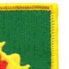16th Military Police Group Flash Patch | Upper Right Quadrant