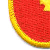 16th Military Police Group Flash Patch | Lower Left Quadrant