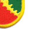 16th Military Police Group Flash Patch | Lower Right Quadrant