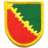 16th Military Police Group Flash Patch
