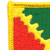 16th Military Police Group Flash Patch | Upper Left Quadrant