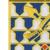 16th Infantry Regiment Patch | Upper Left Quadrant