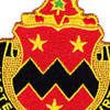 16th Field Artillery Regiment Patch | Center Detail